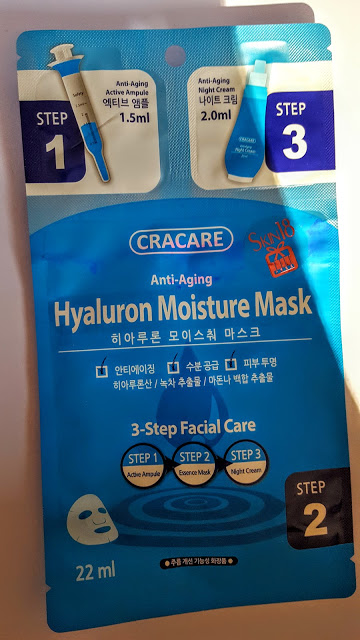 cracare hyaluron moisture mask review