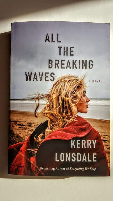 all the breaking waves kerry lonsdale