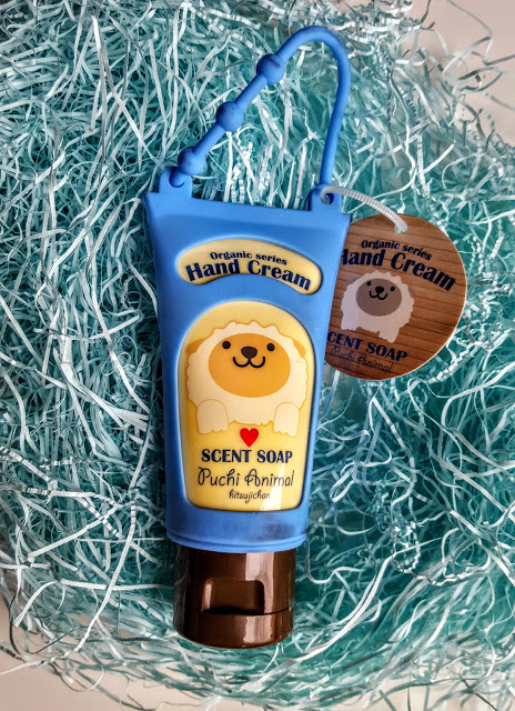 puchi animal hand cream