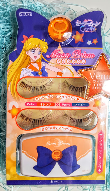 sailor moon false eyelashes