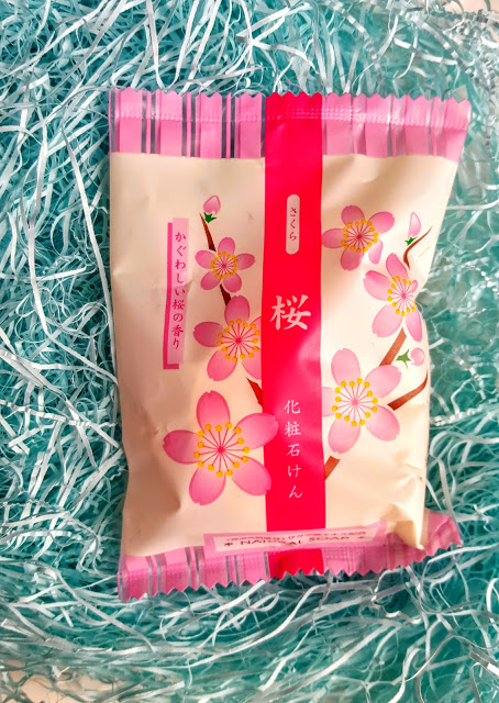 sakura facial bar soap