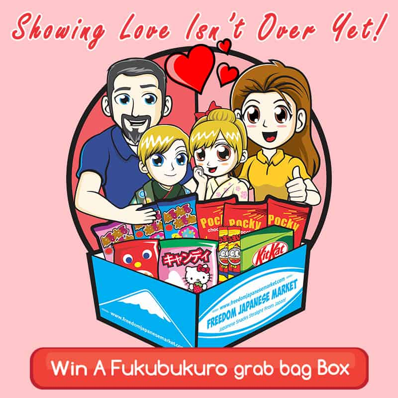 freedome japanese market giveaway
