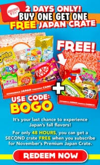 japan crate buy one get one